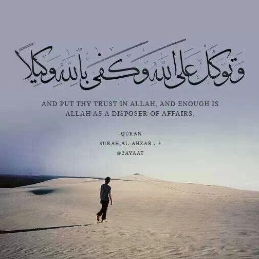 Kata Mutiara Al Quran Dan Artinya Cikimmcom