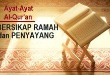 ayat alquran tentang bersikap ramah dan penyayang