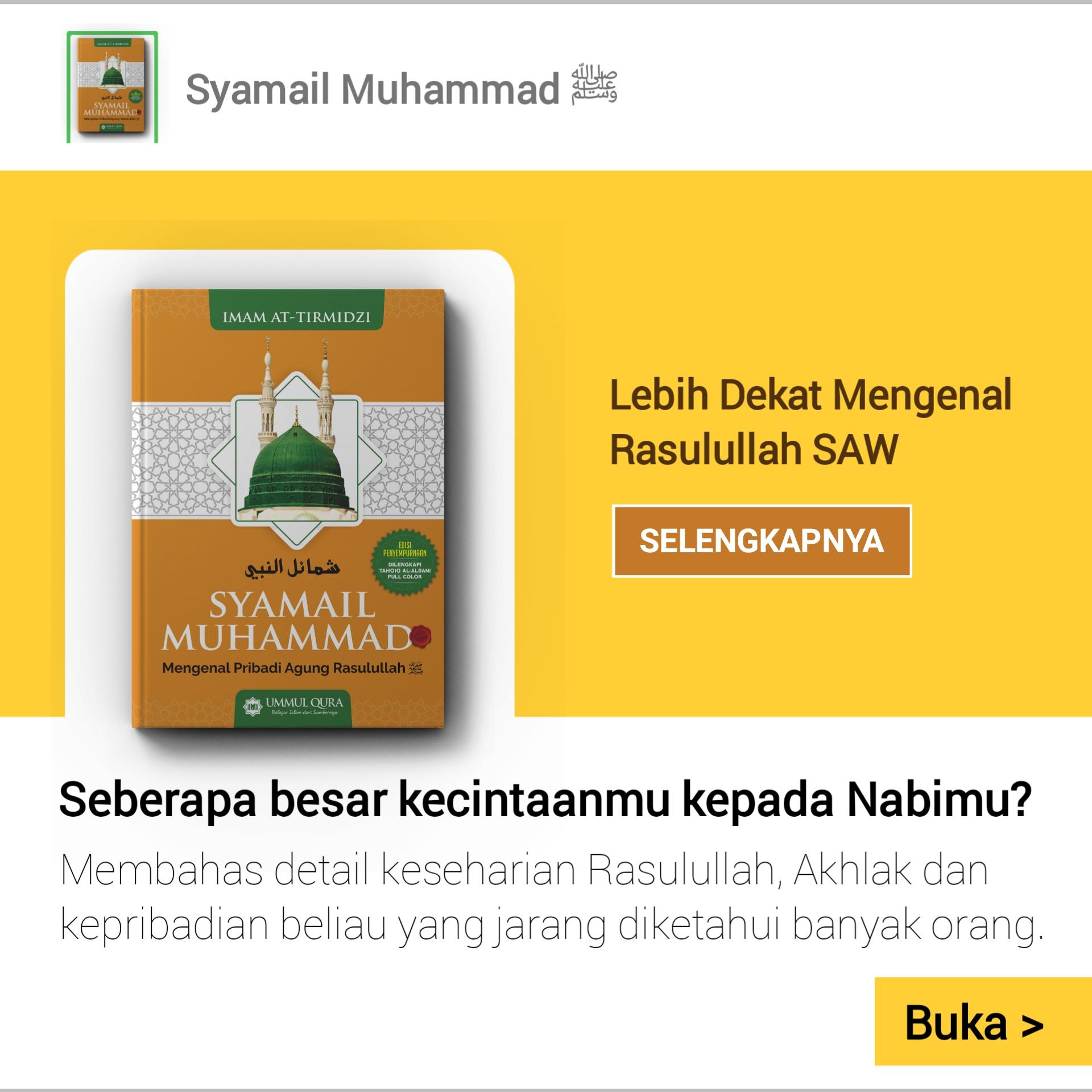 buku syamail Muhammad